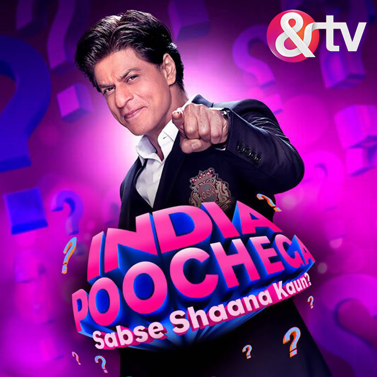 Shahrukh khan Launch New TV Show Sabse Shaana Kaun